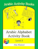 Arabic Alphabet Activity Book
