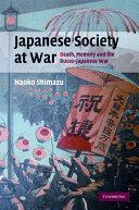 Japanese Society at War