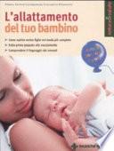 L' allattamento del tuo bambino