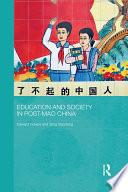 Education and Society in Post Mao China