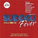 Sudoku Fever