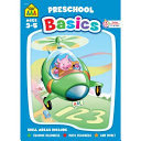 Super Deluxe Basics Preschool