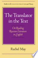 The Translator in the Text