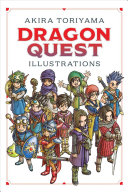 Dragon Quest Illustrations 30th Anniversary Edition