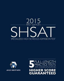 SHSAT First Edition  Test Prep