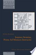 Ioannes Stomius  Prima Ad Musicen Instructio