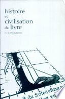 illustration Production et usages de l'écrit juridique en France du Moyen Age à nos jours