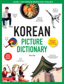 Korean Picture Dictionary Book