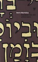 Kaddish för ett ofött barn
