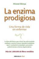 La Enzima Prodigiosa The Enzyme Factor