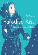 Paradise Kiss Book