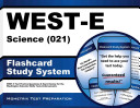 West e Science  021  Flashcard Study System