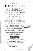 Del Teatro Olimpico Di Andrea Palladio In Vicenza