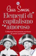 Elementi di capitalismo amoroso