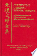 Cultivating Original Enlightenment Of Korean Buddhism And One Of The Most