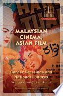 Malaysian Cinema  Asian Film