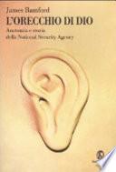 L'orecchio di Dio. Anatomia e storia della National Security Agency