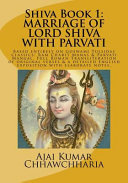 Shiva Book 1  MARRIAGE of LORD SHIVA with PARVATI