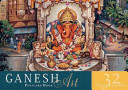 Ganesh Art Postcard Book
