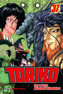 Toriko, Vol. 37 : blue grill, and it's more intense...