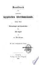Handbuch der gesammten   gyptischen Alterthumskunde