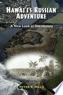 Hawai'i's Russian Adventure