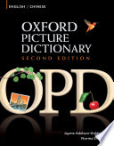 Oxford Picture Dictionary English Chinese Edition  Bilingual Dictionary for Chinese speaking teenage and adult students of English