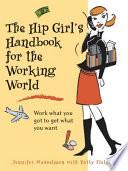 Hip Girl S Handbook To The Working World