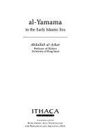 Al Yamama  in the Early Islamic Era