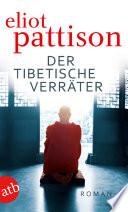 Der tibetische Verr  ter