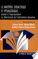 Le matériel didactique et pédagogique
