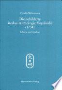 Die bebilderte haikai-Anthologie Kagebôshi (1754)