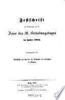 Festschrift zur Erinnerung an die Feier des 10. Gründungstages im Jahre 1871
