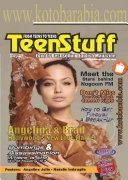 Teen Stuff (August 2005)