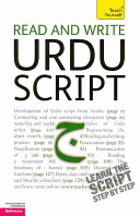 Read and Write Urdu Script  A Teach Yourself Guide