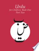 Urdu for Children  Book 1