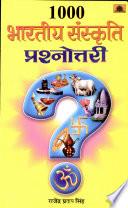 Mahanayak Amitabh