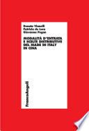 Modalit   d entrata e scelte distributive del made in Italy in Cina