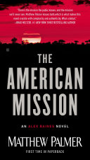 The American Mission A Congo Mining Facility That S Being