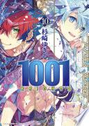 1001knights 10