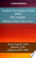 English Norwegian Tamil Bible The Gospels Matthew Mark Luke John