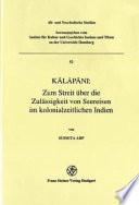 Kalapani: