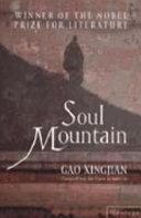 . Soul Mountain .