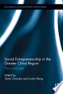 Social Entrepreneurship in the Greater China Region