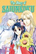 The Story Of Saiunkoku : father shoka is visited by...