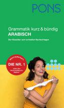 PONS Grammatik kurz & bündig - Arabisch