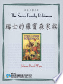 download ebook the swiss family robinson (瑞士的羅賓森家族) pdf epub