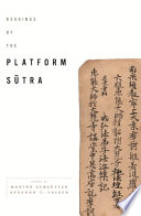 Readings of the Platform S  tra