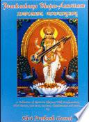 Prakashasya Bhajan Aamritam