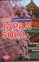 New Japan Solo